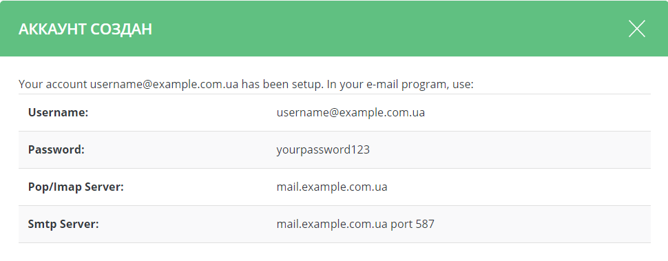 хостинг майнкрафт сервера myarena