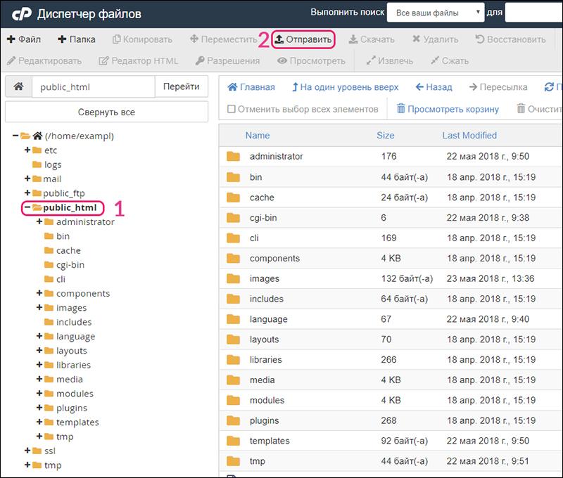 Хостинг папок бесплатно хостинг выделенный сервер виртуальный